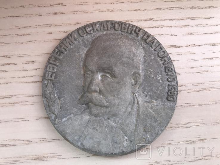 Медаль Патону, фото №6