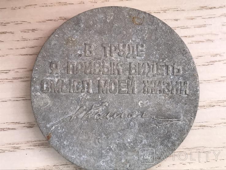 Медаль Патону, фото №7