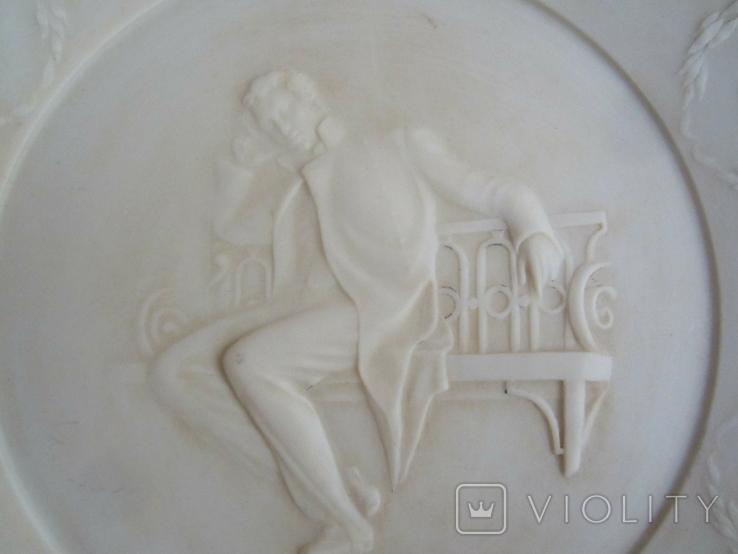 Тарелка к юбилею А.С.Пушкина., фото №3