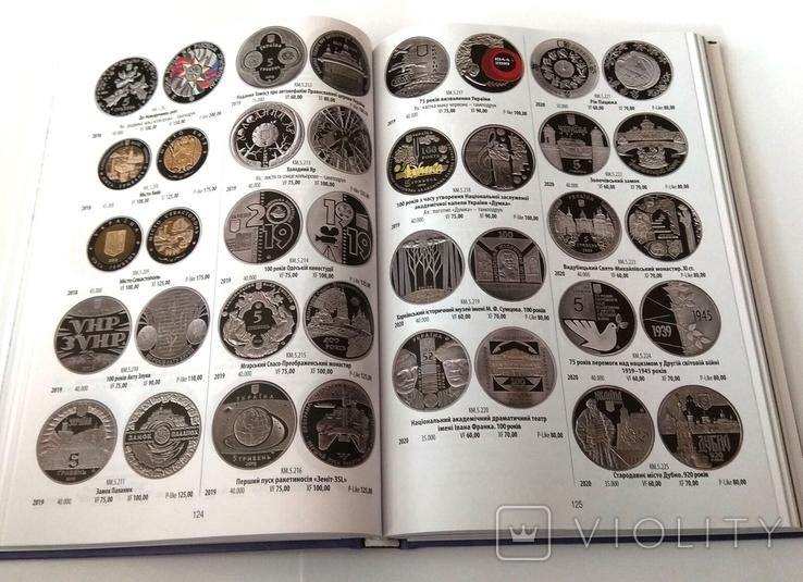 Каталог для монет Украины 1992-2020 Загреба, выпуск 2021, фото №8