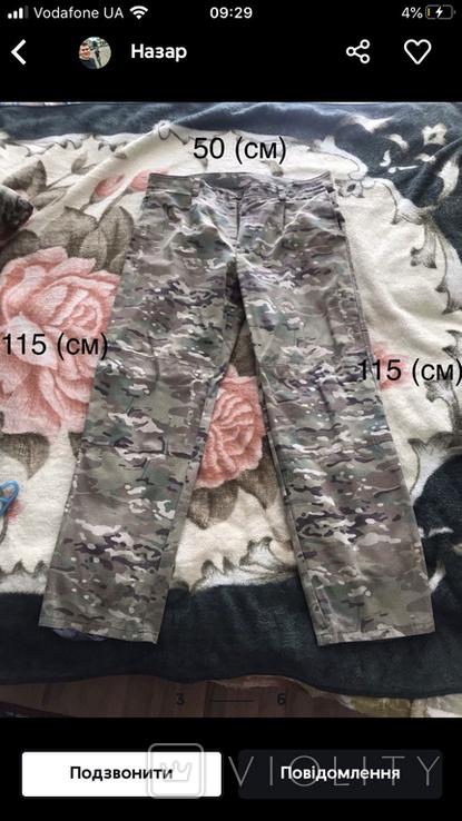 Воєнна військова армійська камуфляж форма, фото №4