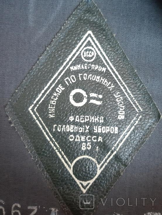 Безказырка ( черноморский флот), фото №2