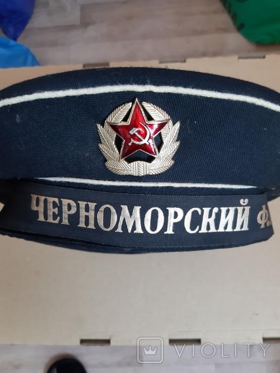 Безказырка ( черноморский флот), фото №7