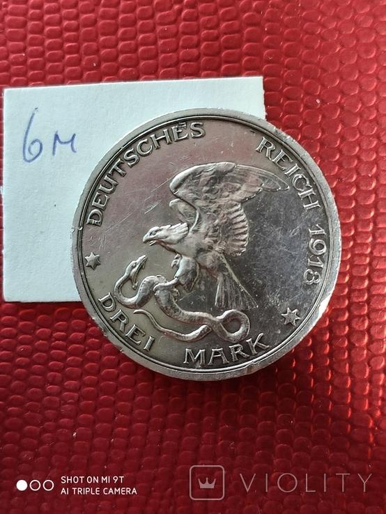 """3 марки Пруссия""""Толпа народа""""1913, фото №6"""