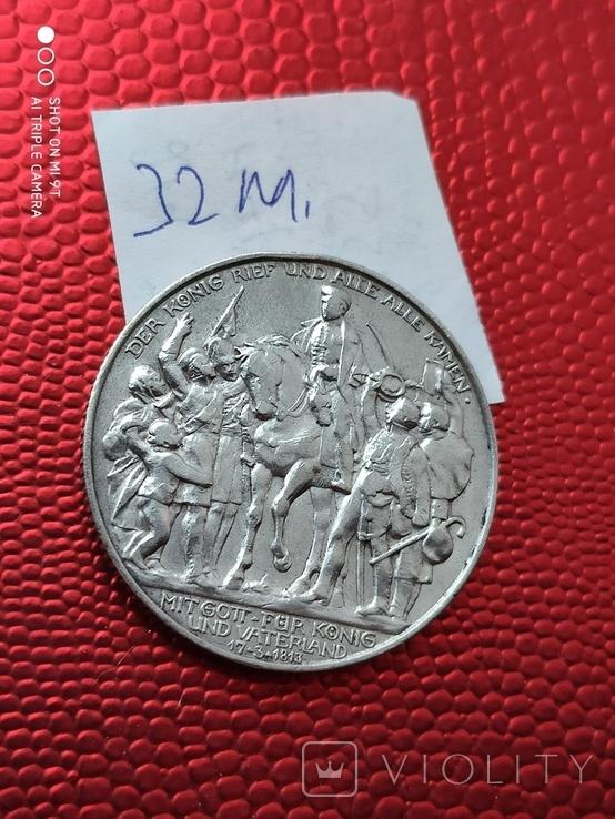 2 марки Пруссия Толпа народа 1913г., фото №6