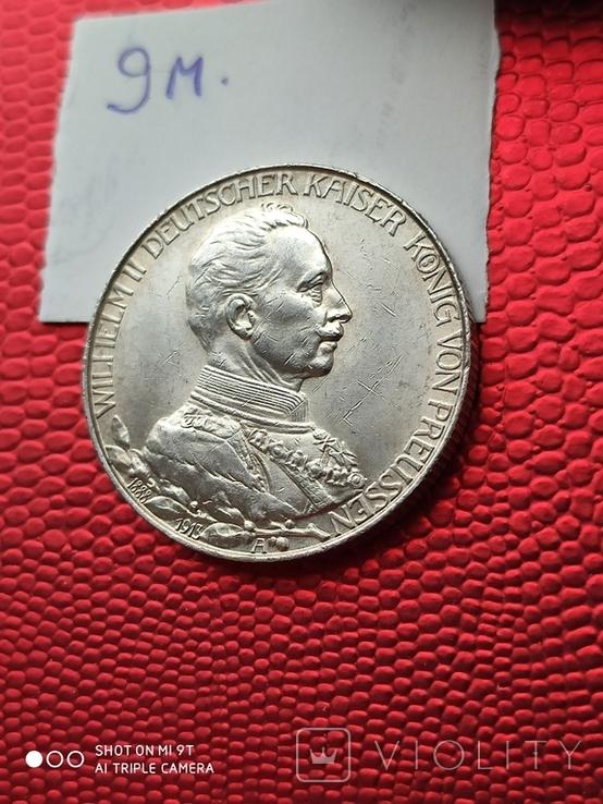 2 марки Пруссия Парадный мундир 1913г.690, фото №6