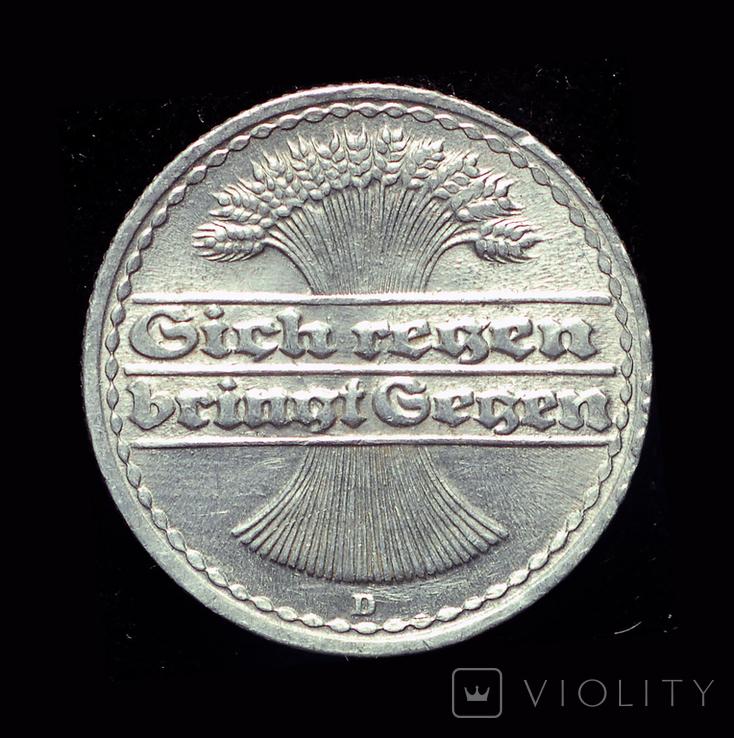 Германия 50 пфеннигов 1921 D, фото №3