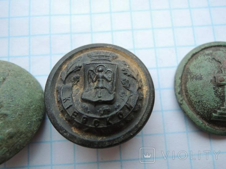 Три пуговицы, фото №3