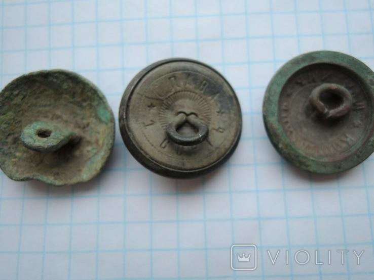 Три пуговицы, фото №6