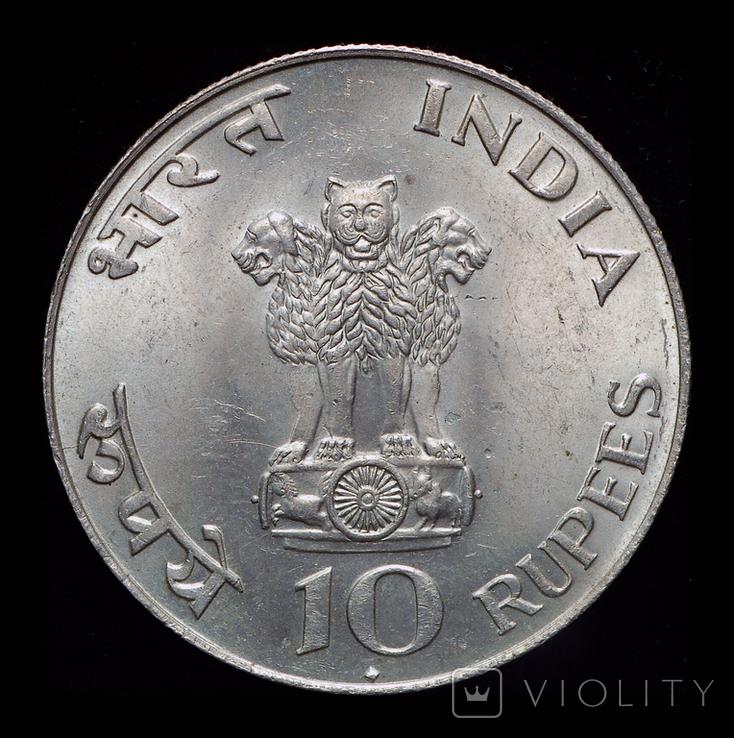 Индия 10 рупий 1969 серебро 15 грамм, фото №3