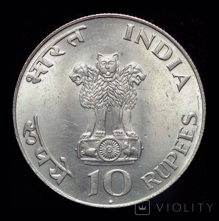 Индия 10 рупий 1969 серебро 15 грамм, фото №4