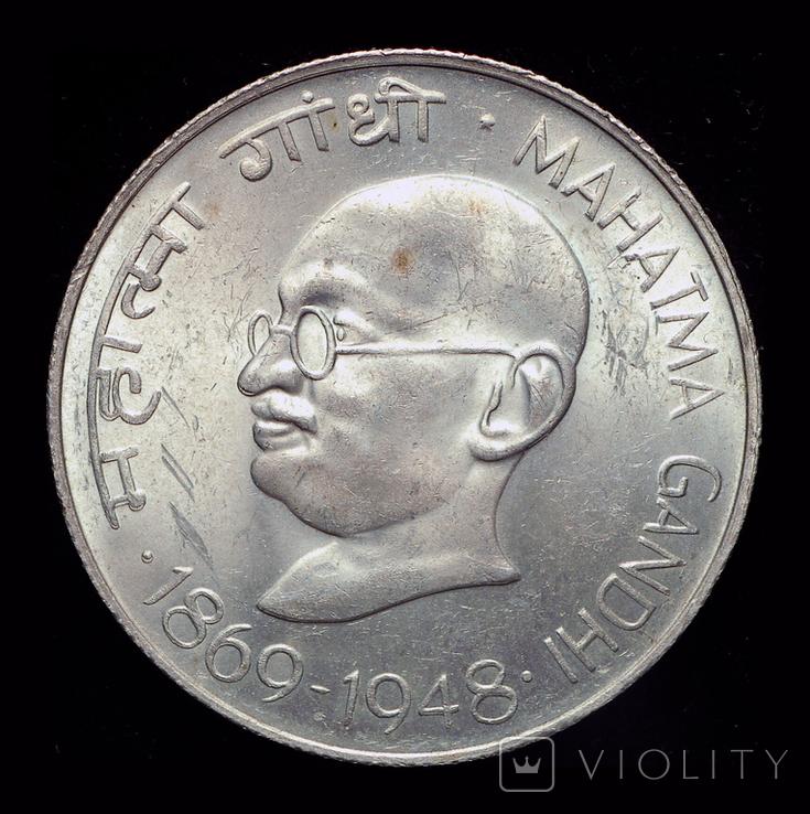 Индия 10 рупий 1969 серебро 15 грамм, фото №2