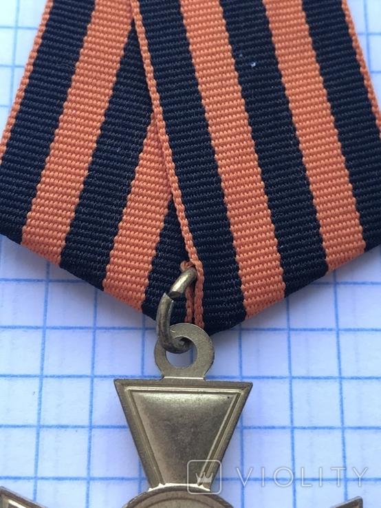 Георгиевский крест второй степени. Копия, фото №6