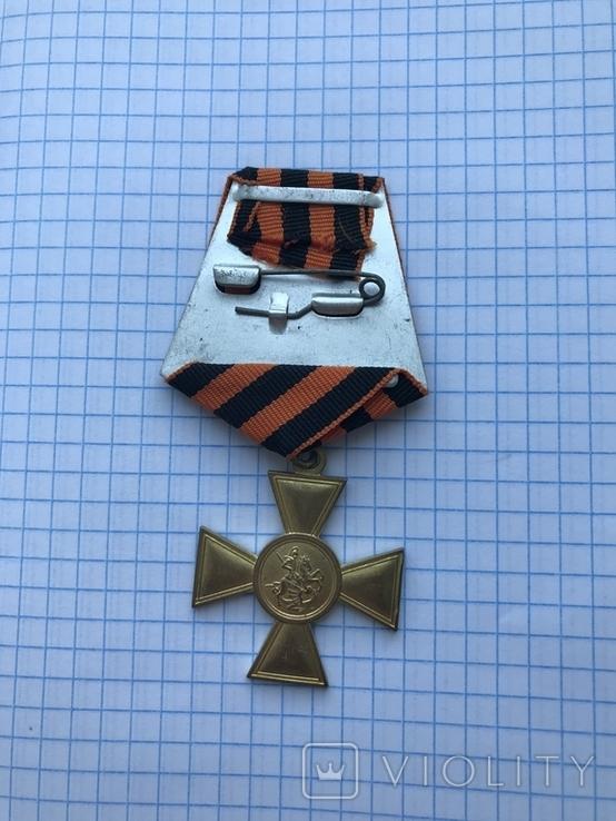 Георгиевский крест второй степени. Копия, фото №7