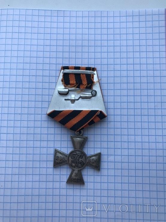 Георгиевский крест третьей степени. Копия, фото №2