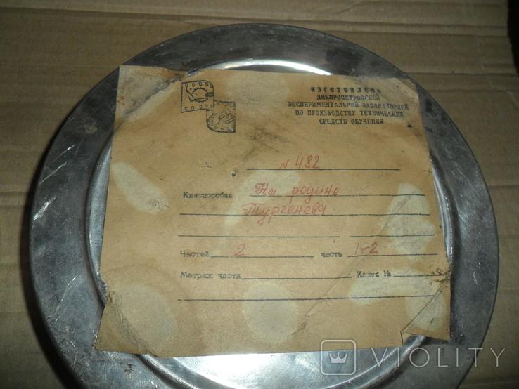 Кинопленка 16 мм 2 шт На родине Тургенева 2 части, фото №3