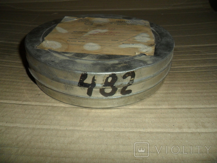 Кинопленка 16 мм 2 шт На родине Тургенева 2 части, фото №6