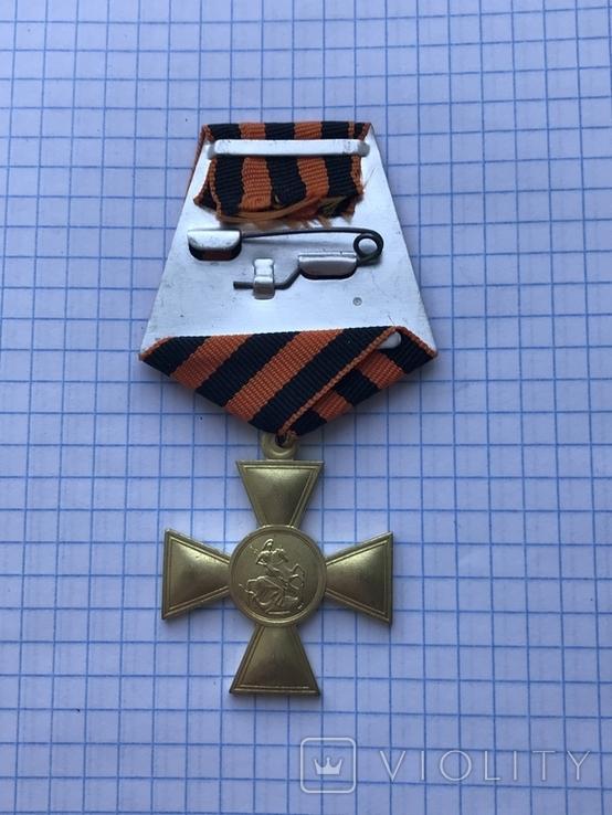 Георгиевский крест первой степени. Копия, фото №5