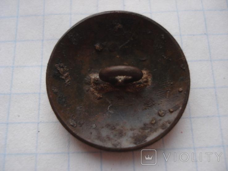 Гудзик з гербом СРСР, фото №3