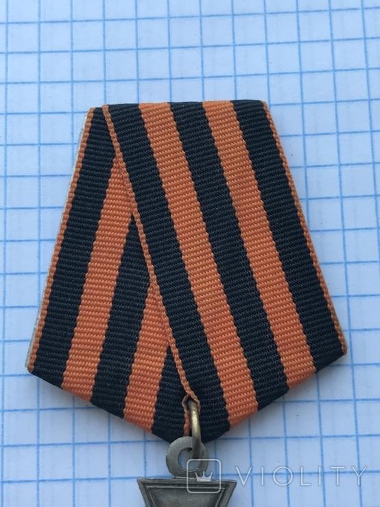 Георгиевский крест четвёртой степени. Копия, фото №4