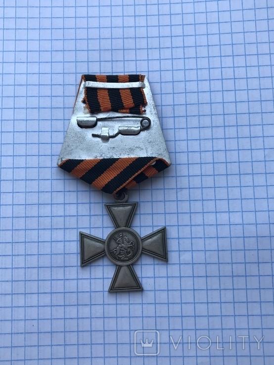 Георгиевский крест четвёртой степени. Копия, фото №5