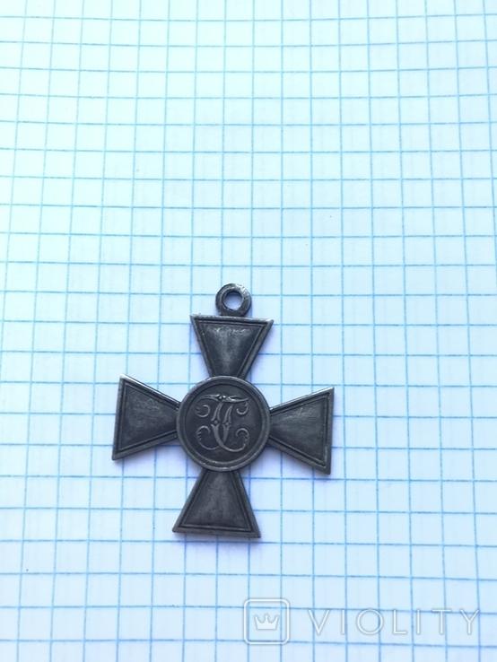 Георгиевский крест. Копия, фото №5