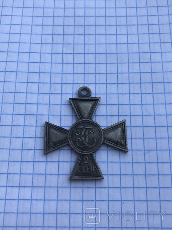 Георгиевский крест второй степени. Копия, фото №3