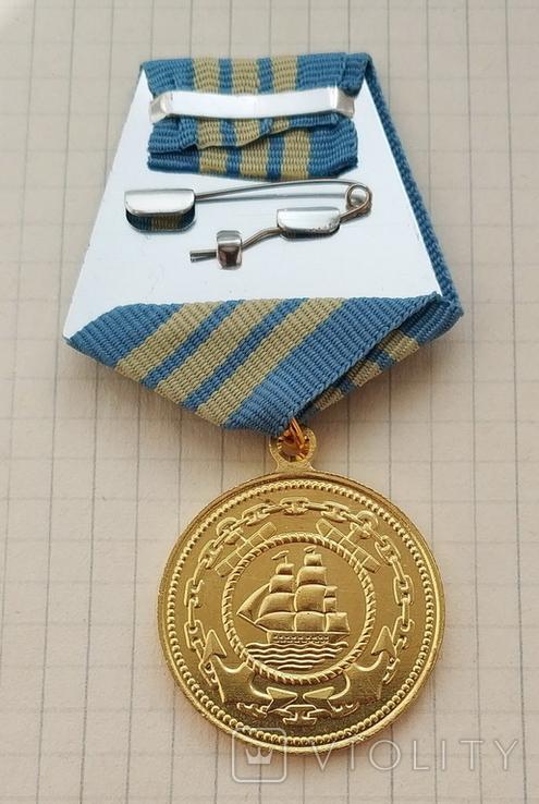 Медаль Адмирал Нахимов. Копия, фото №4