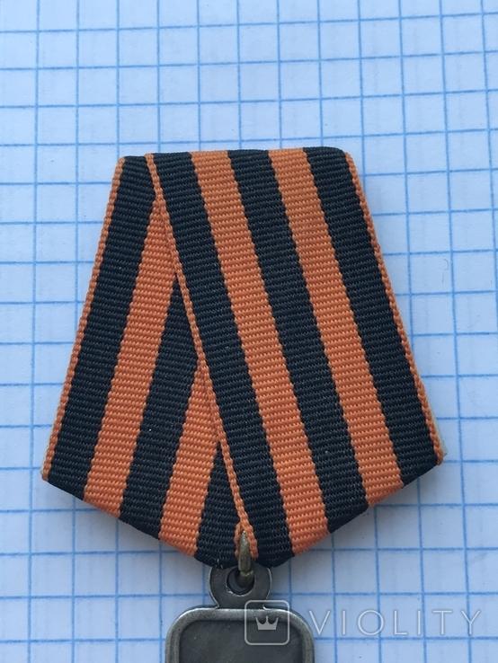 Крест за взятие Праги. Копия, фото №4