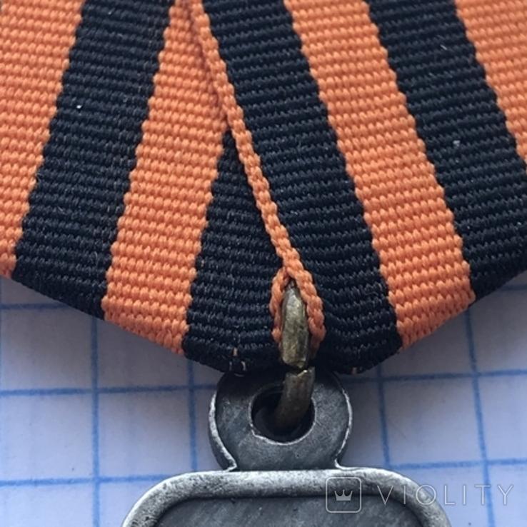 Крест за взятие Праги. Копия, фото №5