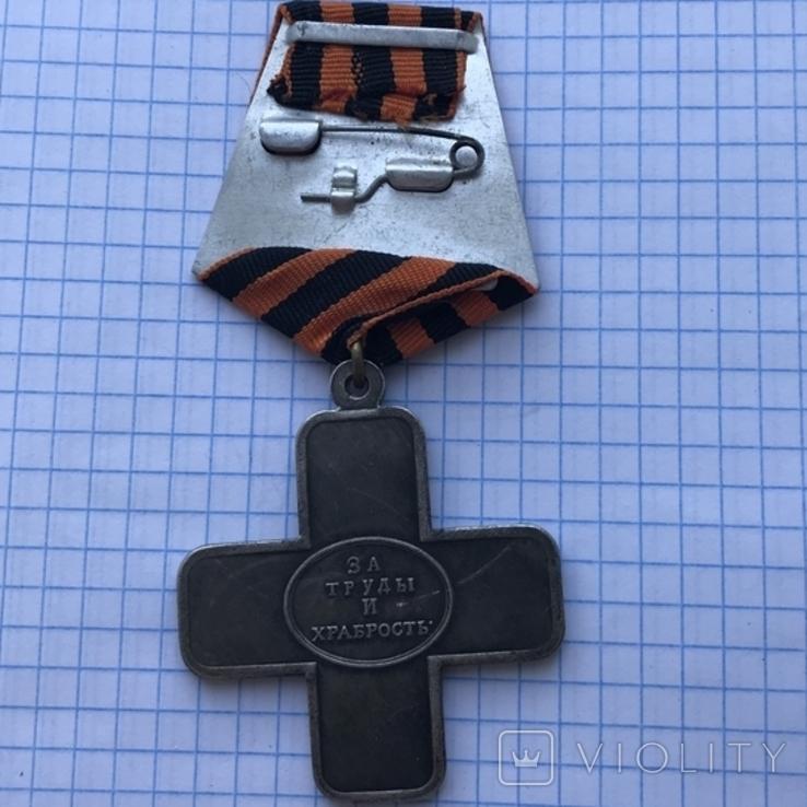 Крест за взятие Праги. Копия, фото №6