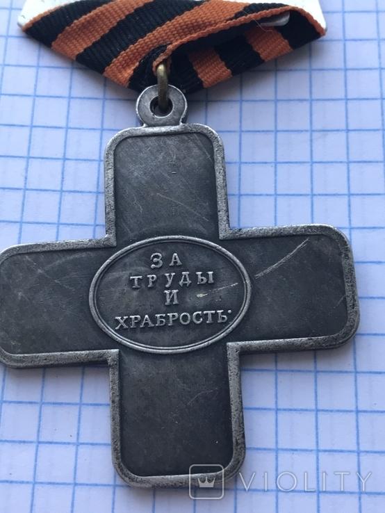 Крест за взятие Праги. Копия, фото №7