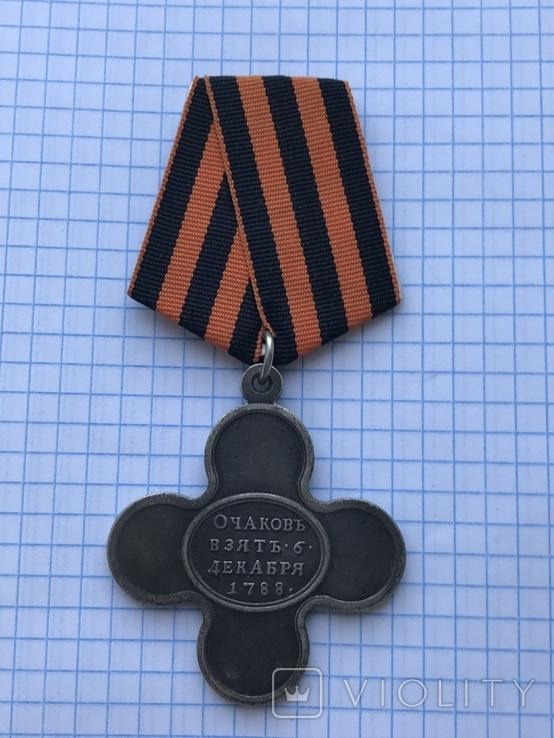 Крест за взятие Очакова. Копия, фото №2