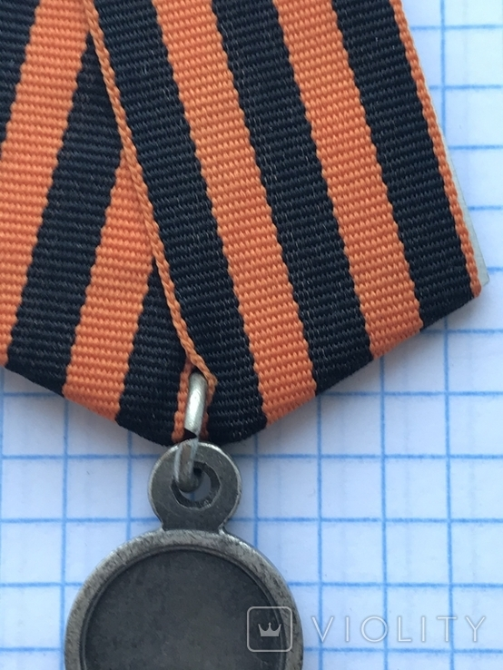 Крест за взятие Очакова. Копия, фото №5