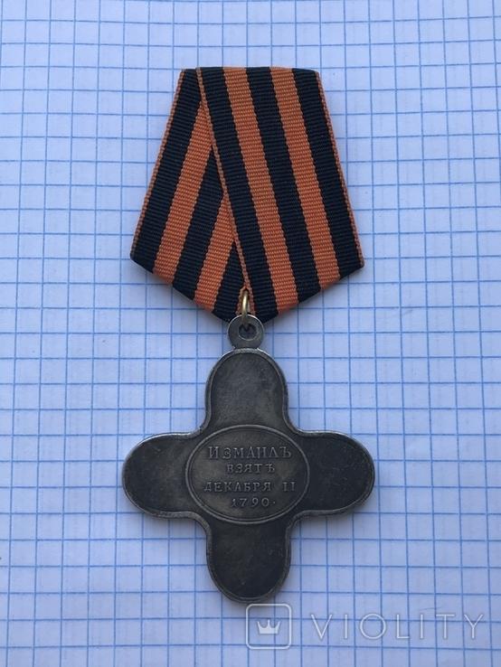 Крест за взятие Измаила. Копия, фото №2