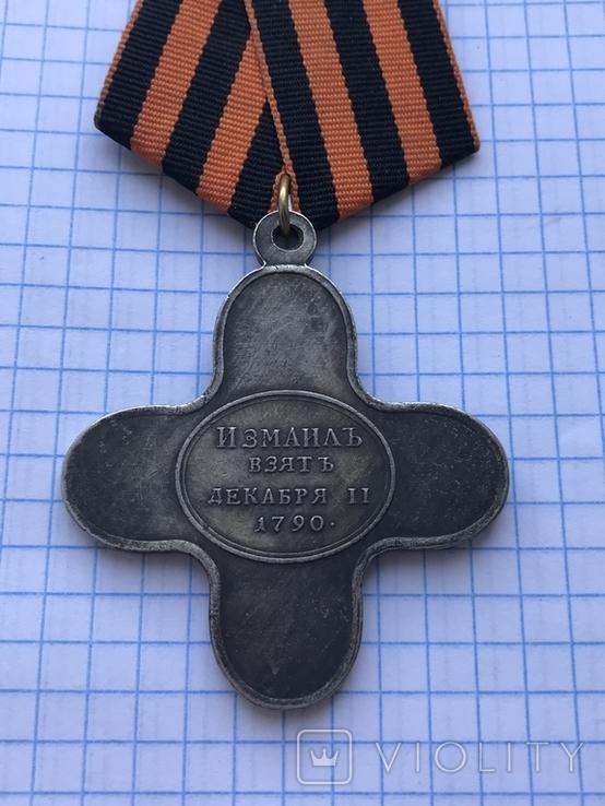 Крест за взятие Измаила. Копия, фото №3