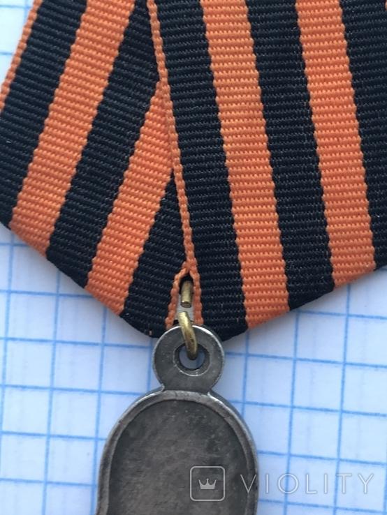 Крест за взятие Измаила. Копия, фото №5