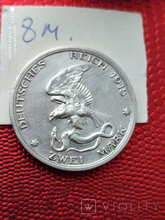 2 марки Пруссия Толпа народа 1913г., фото №4