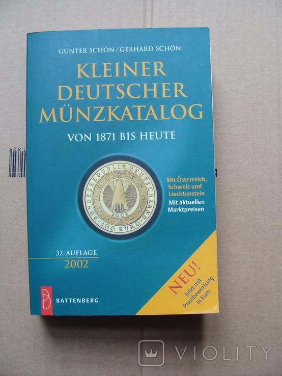 Kleiner deutscher Mnzkatalog 2002. Каталог немецких монет 2002 года 1, фото №2