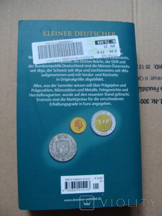 Kleiner deutscher Mnzkatalog 2002. Каталог немецких монет 2002 года 1, фото №13