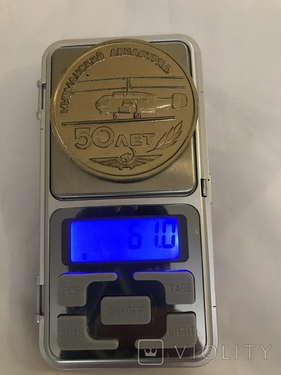 Настольная медаль Мурманский авиаотряд, фото №4