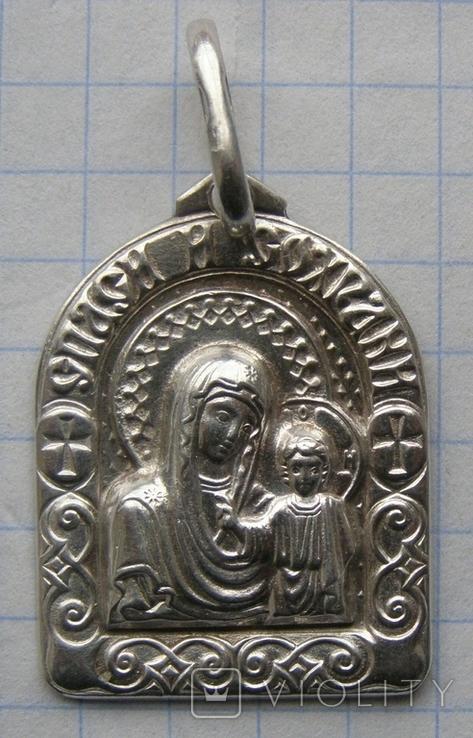 Кулон. Серебро 925 пр. Вес - 3,91 г., фото №3