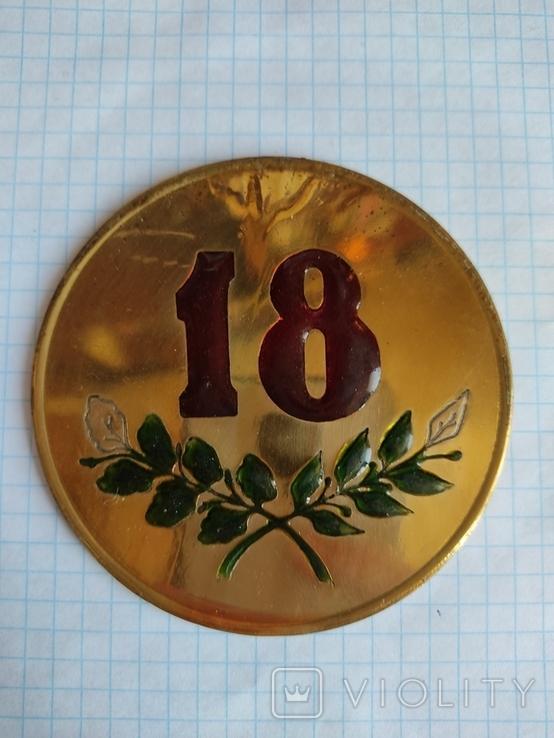 Настольные медали 4 шт, фото №3