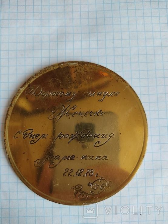 Настольные медали 4 шт, фото №4