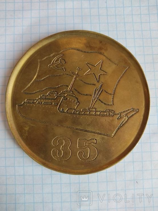 Настольные медали 4 шт, фото №5