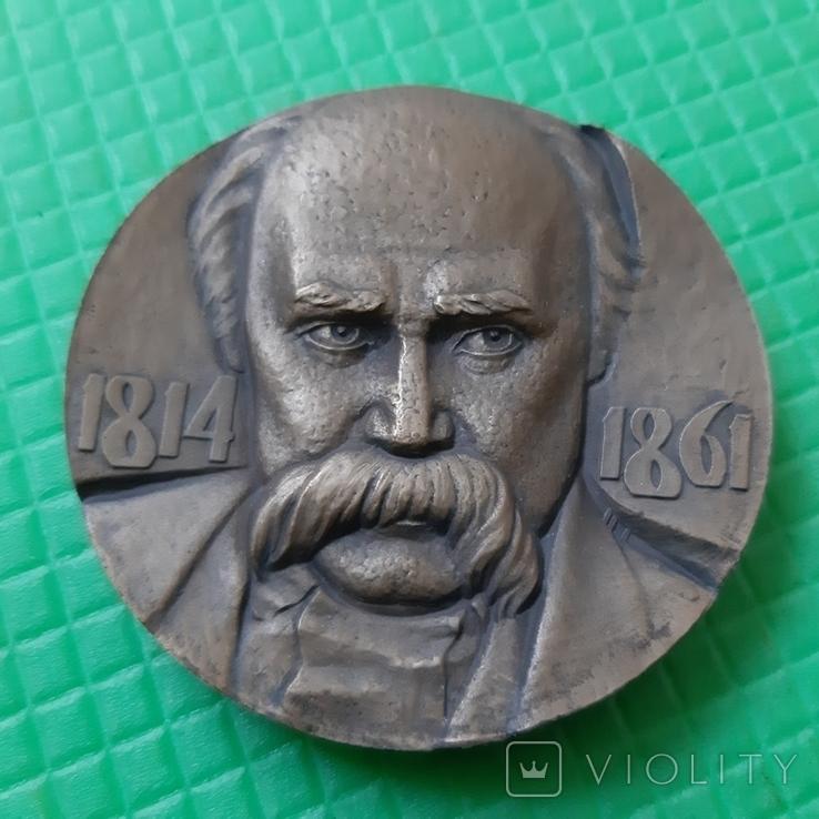 Т.Г.Шевченко ЛМД + род.упаковка, фото №2