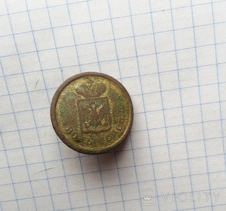Пуговица Волынской губернии, фото №4