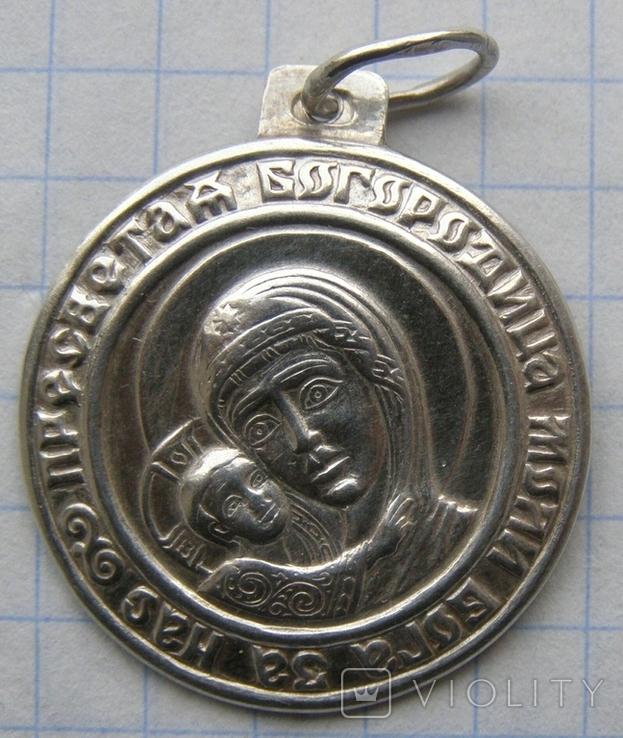 Кулон. Серебро 925 пр. Вес - 2,2 г., фото №3