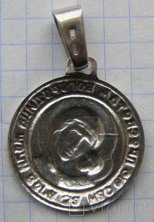 Кулон. Серебро 925 пр. Вес - 2,42 г., фото №4
