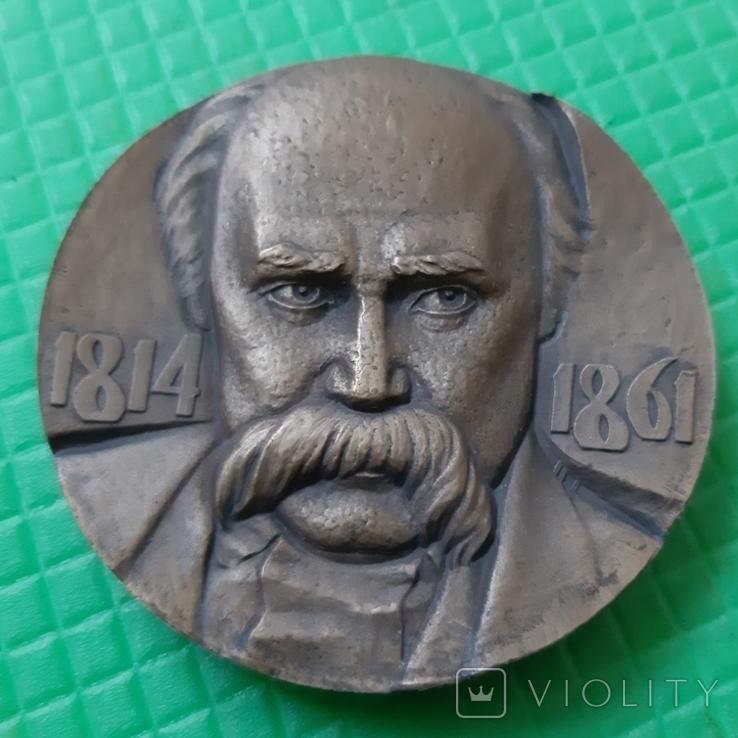 Т.Г.Шевченко ЛМД + род.упаковка 3, фото №2